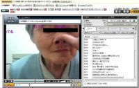 認知症老女虐待動画